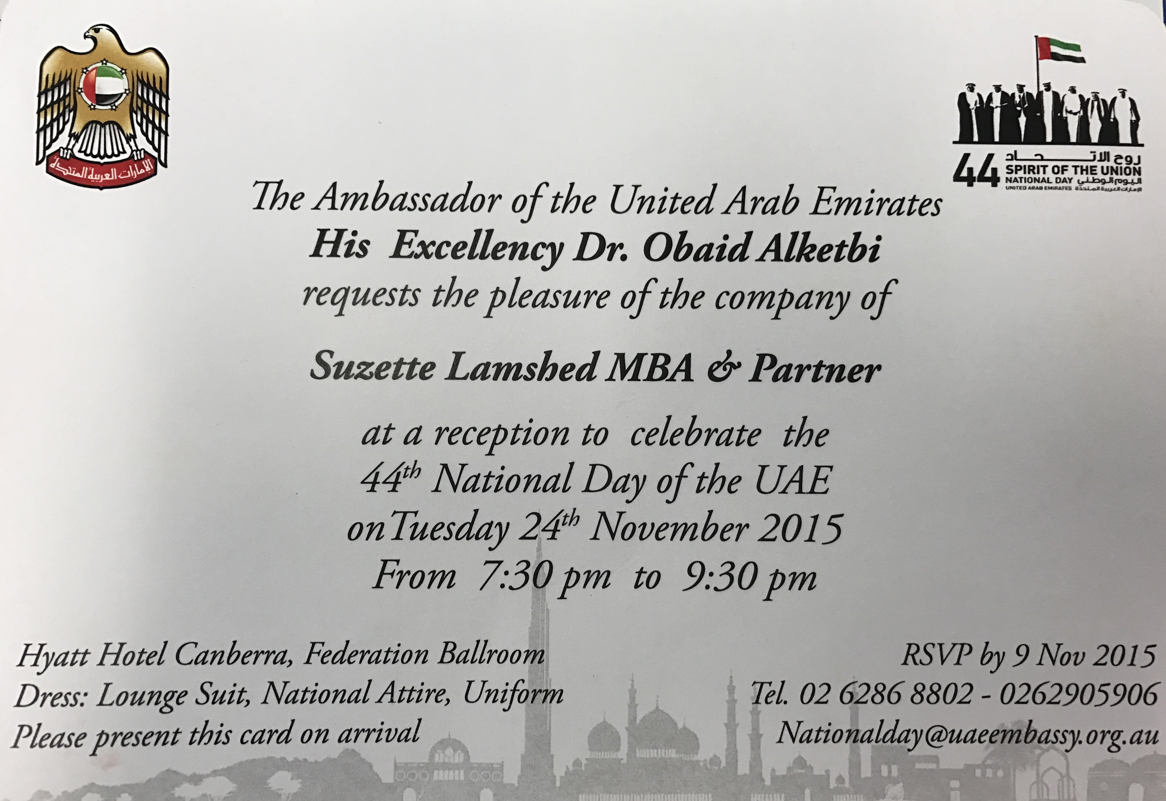 News australia business connect invitation to uae national day celebration in canberra from his excellency dr obaid alketbi ambassador to the united arab emirates uae stopboris Choice Image